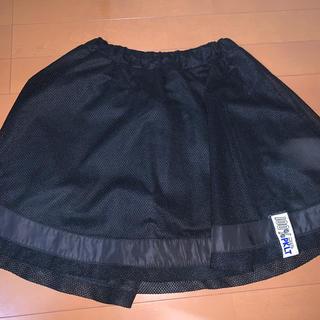 ピンクラテ(PINK-latte)のピンクラテ PINK-latte スカート 子供服 160(スカート)