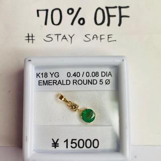 K18YG ペンダントトップ ダイヤ エメラルド AANI アニ