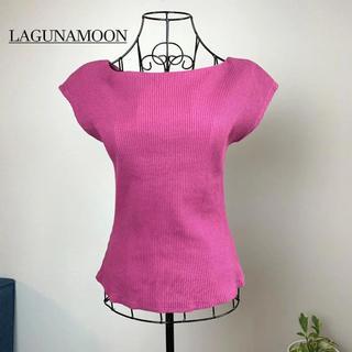 LagunaMoon - 【美品】 LAGUNAMOON ラグナムーン テレコ2wayネックTOPS