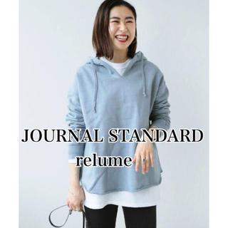JOURNAL STANDARD - 【新品未使用】レリューム relume ピグメント スウェット