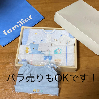 familiar - 新品未使用 ファミリア ギフトセット おまけ付!