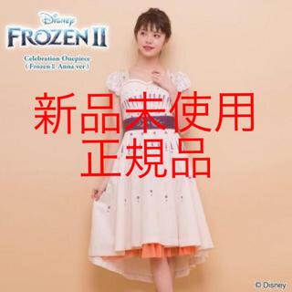 Secret Honey - 新品未使用 シークレットハニー アナ雪2 アナ