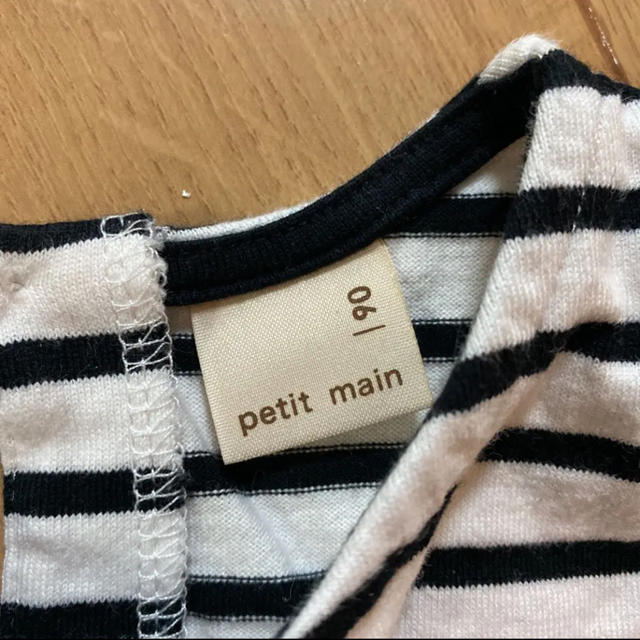 petit main(プティマイン)のpetitmain ボーダー Tシャツ トップス 90 キッズ/ベビー/マタニティのキッズ服女の子用(90cm~)(Tシャツ/カットソー)の商品写真