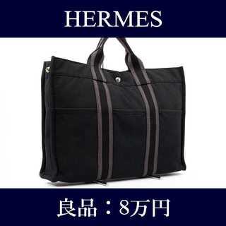 Hermes - 【限界価格・送料無料・良品】エルメス・トートバッグ(フールトゥMM・I036)