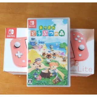 Nintendo Switch - NINTENDO switch lite コーラルピンク どうぶつの森