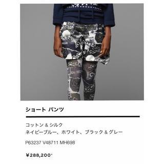 シャネル(CHANEL)の2020 シャネル ショートパンツ  キュロット  パンツ スカート(ショートパンツ)
