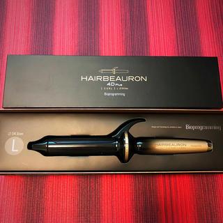 リュミエールブラン(Lumiere Blanc)のパープル様専用 新品同様 ヘアビューロン 4Dplus  カール(ヘアアイロン)