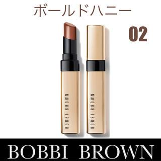 BOBBI BROWN - 新品☆BOBBI BROWNボビイブラウン ボールドハニー リップ 口紅