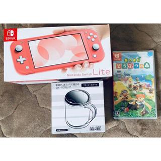 Nintendo Switch - [新品]Switch Lite どうぶつの森 特典マグカップ&コースターのセット