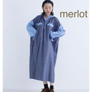 merlot - 《 新品未使用 未開封 》merlot メルロースタンドカラーギャザーワンピース