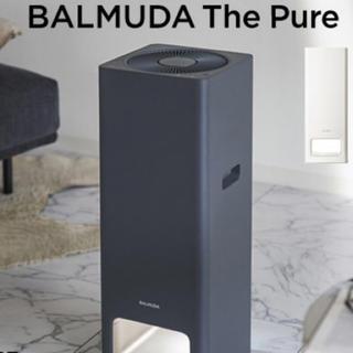 BALMUDA - 新品•未使用 BALMUDA THE PURE ダークグレー 空気清浄機