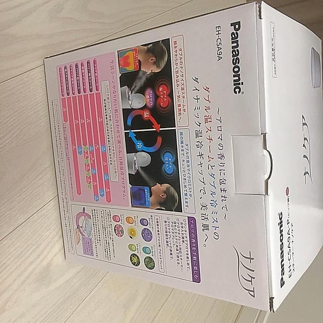 Panasonic(パナソニック)のPanasonic スチーマーナノケア スマホ/家電/カメラの美容/健康(フェイスケア/美顔器)の商品写真
