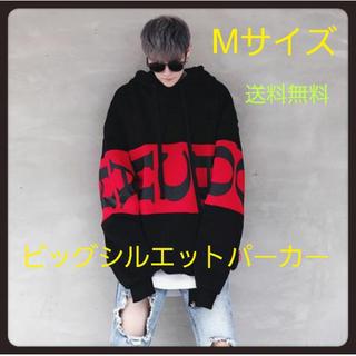 ☆お買い得☆メンズ ビッグシルエット パーカー オルチャンファッション 黒 M