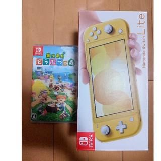 ニンテンドースイッチ(Nintendo Switch)の新品未開封 あつまれどうぶつの森 ソフト Switch lite  本体 最安(携帯用ゲームソフト)