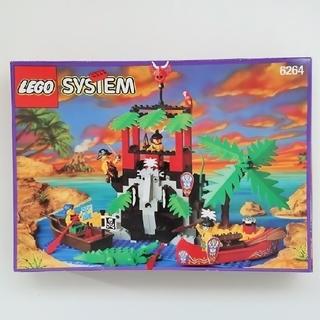 Lego - レゴブロック 禁断の洞窟 #6264