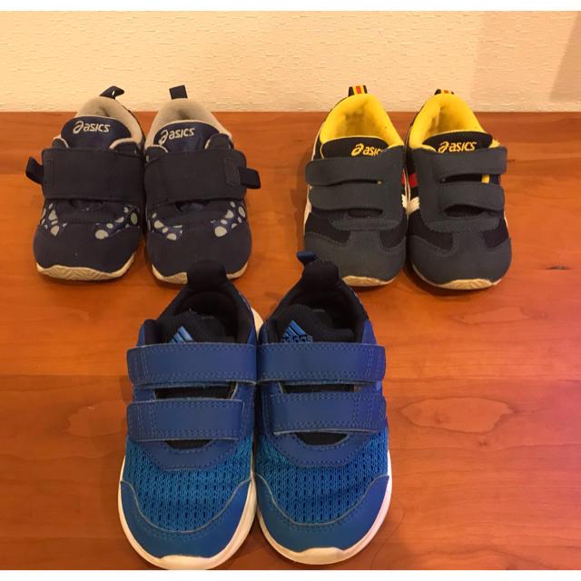 adidas(アディダス)のアディダス アシックス キッズシューズ セットスニーカー キッズ/ベビー/マタニティのキッズ靴/シューズ(15cm~)(スニーカー)の商品写真