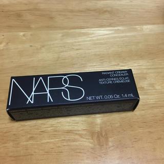 NARS - NARSラディーアントクリーミーコンシーラー1242