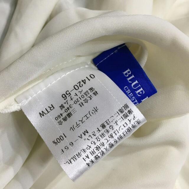 BURBERRY BLUE LABEL(バーバリーブルーレーベル)のふくみん様専用 お値引き レディースのトップス(シャツ/ブラウス(長袖/七分))の商品写真