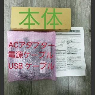 富士通 - 新品 FUJITSU ポートリプリケータ FMV-NPR44