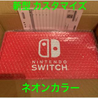 Nintendo Switch - 新品未開封 Nintendo switch 本体 マイニンテンドーストア限定