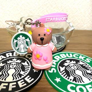 Starbucks Coffee - 【新生活応援!即購入歓迎】Starbucks ベアリスタ キーホルダー 花柄