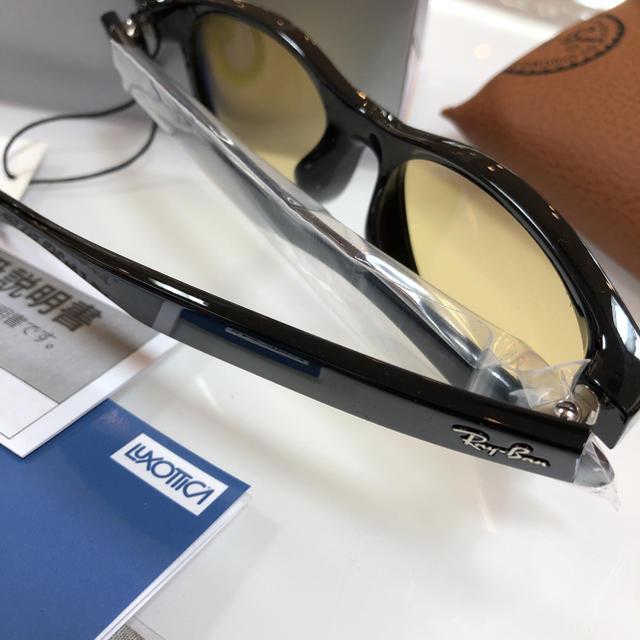 Ray-Ban(レイバン)のレイバンサングラス RB2132F 601/R6 フルフィットモデル 黄色レンズ メンズのファッション小物(サングラス/メガネ)の商品写真