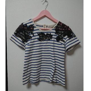 トランテアンソンドゥモード(31 Sons de mode)の31 sons de mode レーシーボーダートップス Tシャツ(Tシャツ(半袖/袖なし))