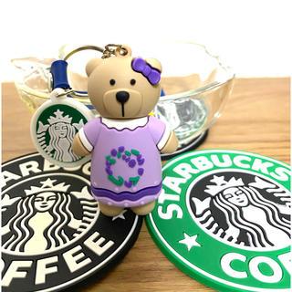 Starbucks Coffee - 【新生活応援即購入歓迎】Starbucks ベアリスタ キーホルダー ラベンダー