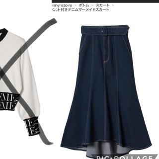 eimy istoire - eimy ベルト付デニムマーメイドスカート