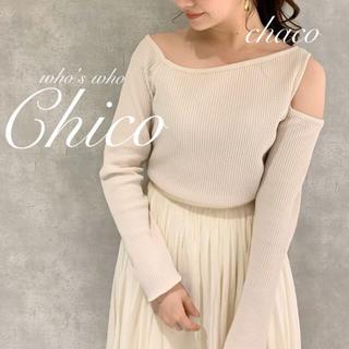 who's who Chico - 春新作🌷¥5390【Chico】ワンショルスリットワッフルトップス