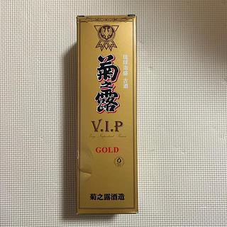 菊之露 VIP ゴールド 泡盛 古酒 新品 未開封(焼酎)