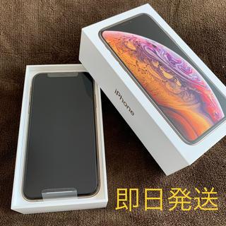 iPhone - SIMロック解除済  iPhone XS 512GB  ゴールド
