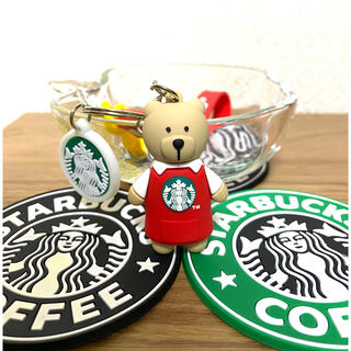 Starbucks Coffee - 【新生活応援☆即購入歓迎】Starbucks ベアリスタ キーホルダー 女の子