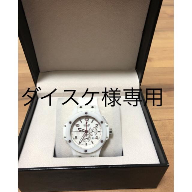 メンズホワイト腕時計 の通販