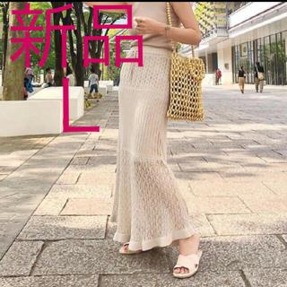 GU - 新品未使用タグ付き GU 透かし編みニットスカート ベージュ L