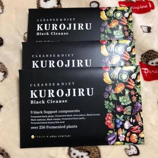 ファビウス(FABIUS)の【2万円相当】FABIUS KUROJIRU【特価】(ダイエット食品)