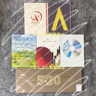 嵐 - 嵐 DVD CD 6点