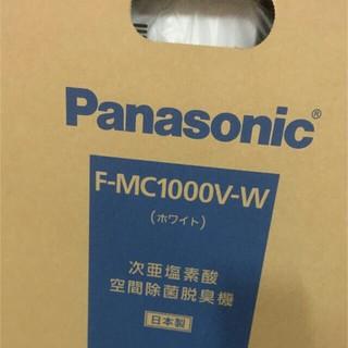 Panasonic - パナソニック F-MC1000V 空気清浄機 ジアイーノ