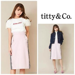 titty&co - 【未使用タグ付き】titty&Co.☆フリルラインタイトスカート☆膝丈☆ギンガム