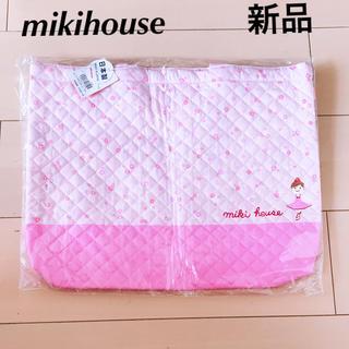 mikihouse - 【新品タグ付き】リーナちゃん レッスンバッグ ミキハウス