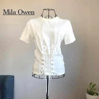 Mila Owen - 【美品】Mila Owen ミラオーウェン 編み上げTシャツ