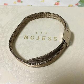 NOJESS - ノジェス★6mm用ブラウンゴールド腕時計ベルト/ウォッチベルト★