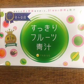ファビウス(FABIUS)の【FABIUS】すっきりフルーツ青汁 お試し10包(青汁/ケール加工食品)