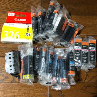 キヤノン(Canon)のCANON プリンターインク 18本(その他)