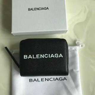 Balenciaga - 新品バレンシアガミニ財布ペーパーミニウォレット三つ折り小銭入れ付き