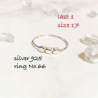 ring No.66♡silver925 キューブリング(リング(指輪))