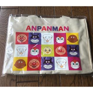 アンパンマン(アンパンマン)のアンパンマン 手さげ袋 バッグ(レッスンバッグ)