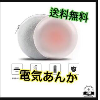 【新品未使用】電気あんか カイロ セラミックカイロ 水なし電池なし 充電3分