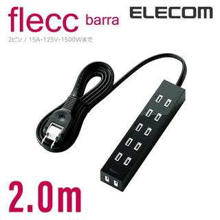 ELECOM - ELECOM エレコム 電源タップ flecc barra