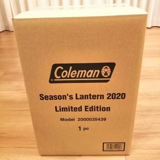 コールマン(Coleman)のコールマン シーズンズランタン2020(ライト/ランタン)